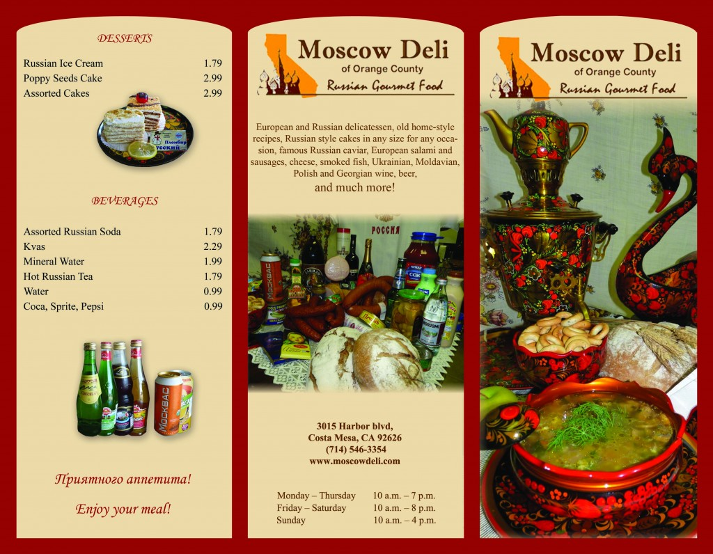 MoscowDeli